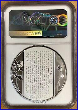 NGC PF70 2021 China 70g Guanyin silver medal Thousand-hand Bodhisattva Guanyin