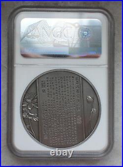 NGC PF70 Antiqued 2020 China 40g Silver Medal Guanyin & Shancai Boy
