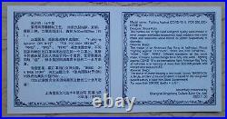 NGC PF70 Antiqued 2020 China Silver 27g Medal Fight Virus (Statue of Liberty)