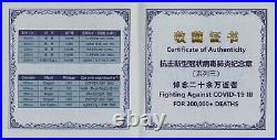 NGC PF70 China 2020 One World One Fight Fighting Against Virus Silver Medal 27g