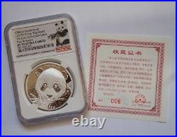 NGC PF70 China 30g silver Medal 7th Panda Gold and silver coin collection Expo