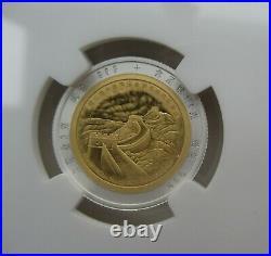 NGC PF70 FR China 2020 8th Panda Expo Bi-Metallic 3g Gold 1.1g Silver Medal