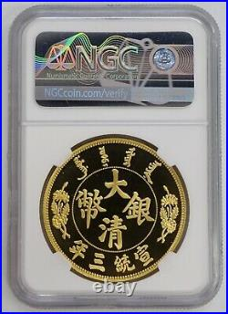 NGC PF70 Gilt 2019China 30g Long-Whisker Dragon Dollar silver medal Dragon medal
