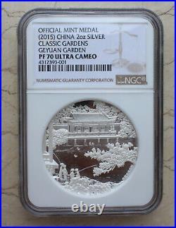 NGC PF70 UC China 2015 2oz Silver Medal Geyuan Garden