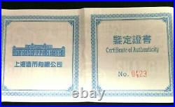 NGC PF70 UC-China 2016 Panda-Macau Show 2 Oz. Silver Perfect Medal Proof withCOA