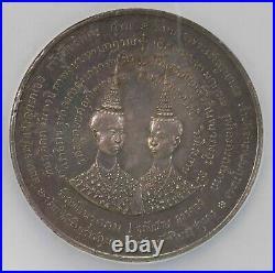 Ngc-au55 Rs110(1891) Thailand Princes Paripatra & Chakrabongs Silver Medal