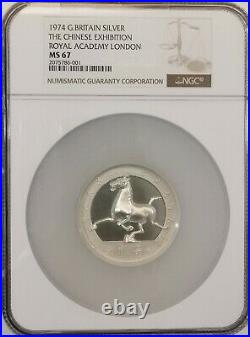 Ngc-ms67 1974 The Chinese Exhibition Royal Academy London Silver Medal