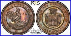 Rooster Germany 1880 Silver Medal Finest & Only @ Ngc & Pcgs Ms63 Toned