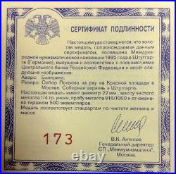 Russia 1992 Gold Medal Ballet German Numismatic Convention Stuttgart NGC PF69