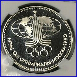 USSR Medal 1980 (M) Silver Bear MIsha Moscow Olympics NGC PF 63 ULTRA CAMEO RARE